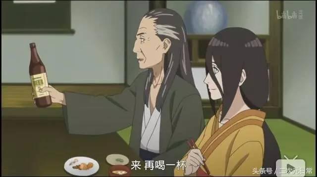 火影忍者,日向花火大展厨艺,博人却说雏田的更好吃!花火亮了!