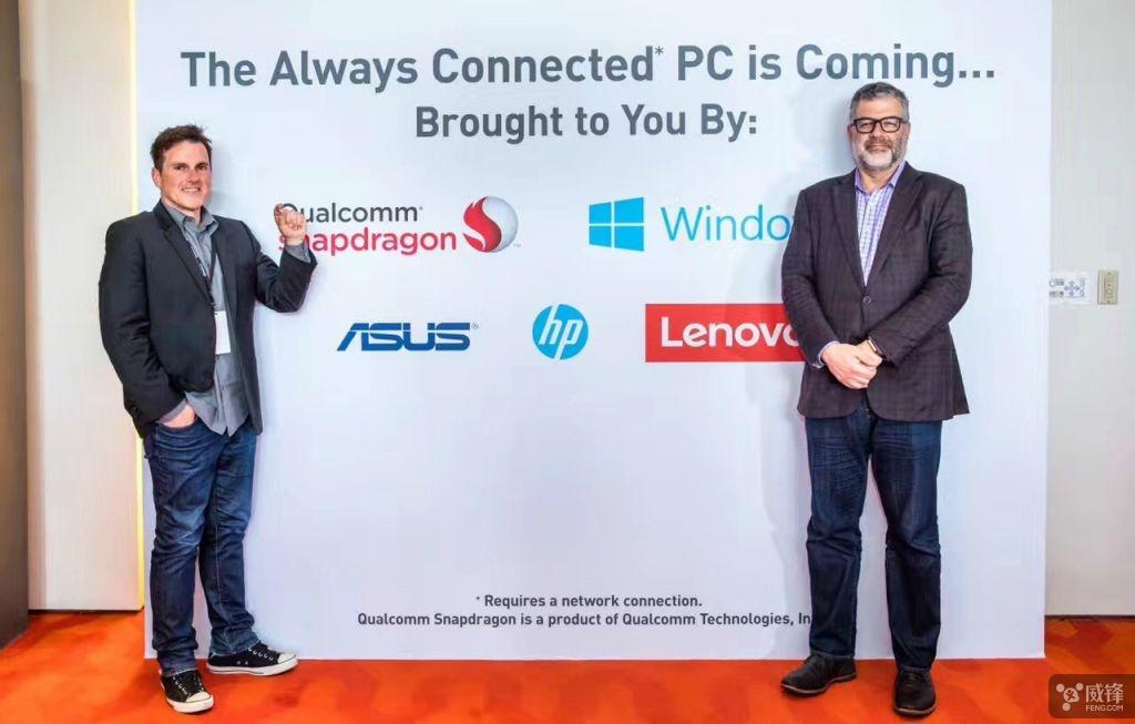 这就是下一代超极本 骁龙835 Windows PC新干货解析的照片 - 2
