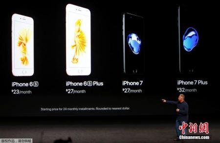 美媒:中国消费者宁要微信,不要iPhone