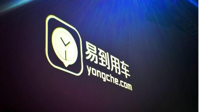 谷歌拼车服务将扩展地盘,亚马逊或早于苹果买入万亿俱乐部 科技资讯 第2张