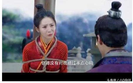 """大唐荣耀李诺历史原型,两次做寡妇,和亲嫁回纥"""""""