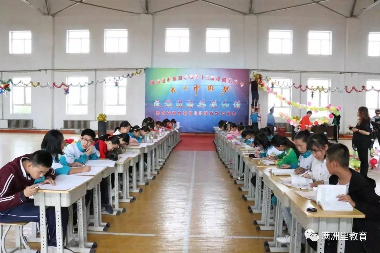 【校园动态】我的中国梦 民族团结共创和谐