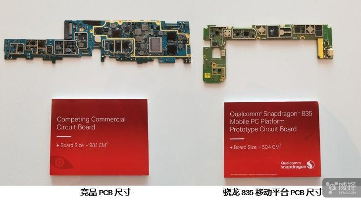这就是下一代超极本 骁龙835 Windows PC新干货解析的照片 - 4