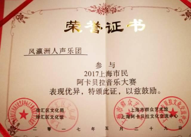 个年轻乐队,从阿卡贝拉零基础到唱响上海只3个月 绝对不一般
