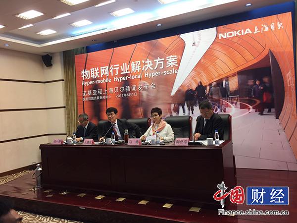 """诺基亚和上海贝尔""""瞄准""""物联网:全力开拓六大非运营商市场"""