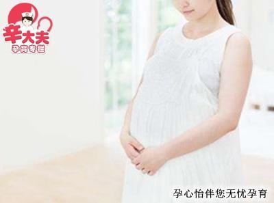 每天跟宝宝说什么有利于胎教