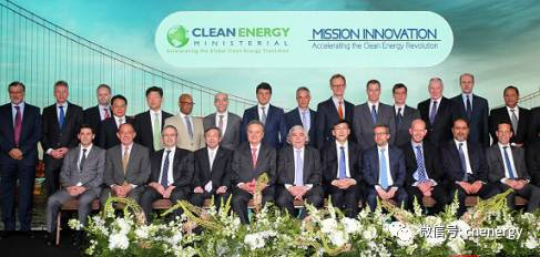 CEM2.0:让发展中国家真正展示出清洁能源领导力