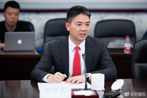 刘强东向母校豪捐3亿!创人民大学建校以来最高捐赠纪录
