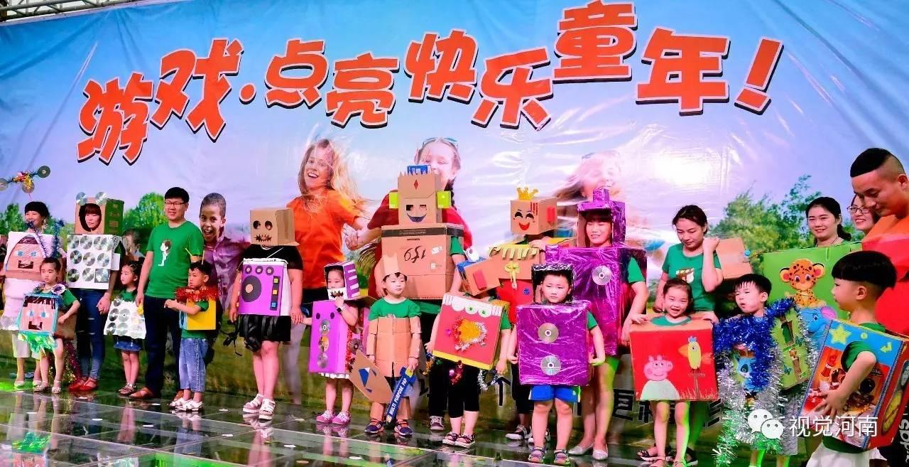 以及团结合作的理念,该幼儿园改变过去办六一儿童节晚会,购买表演服饰图片