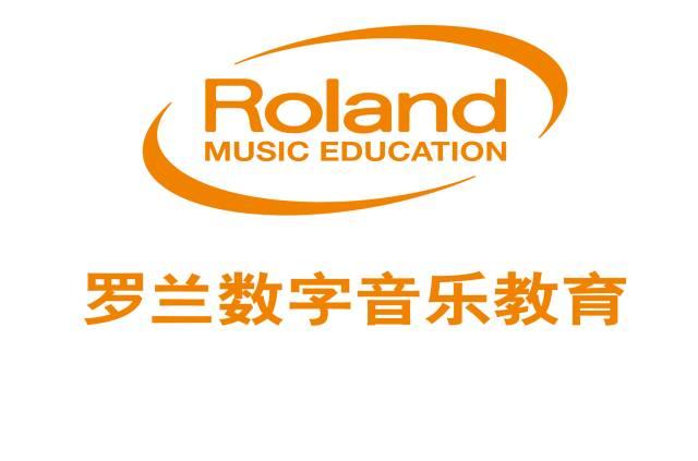 【roland】罗兰数字音乐教育 ——————————————————