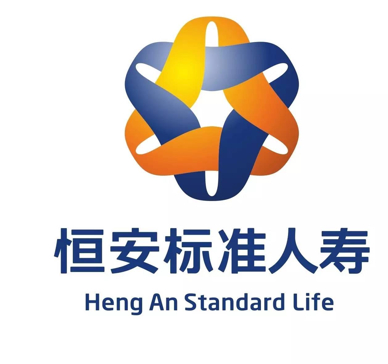 详情见恒安标准人寿产品条款,最终解释权归恒安标准人寿.