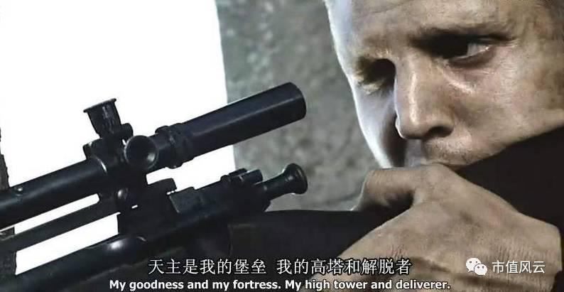 """港股风云股坛""""狙王""""刘銮雄传奇"""