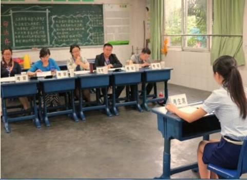 济宁事业编面试人员确定,本月14 15日1078人进行资格审查,别忘