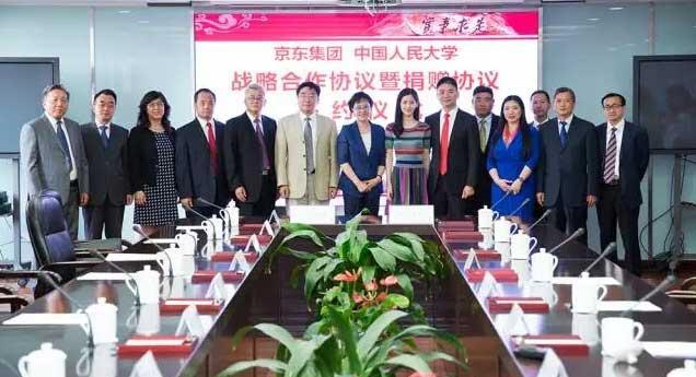 刘强东与奶茶妹妹亮相人大:向母校捐款3亿  科技资讯 第2张