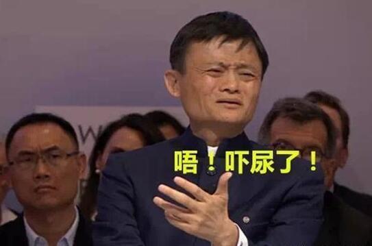"""马云斗果然""""没好下场"""" 刚刚,顺丰跌掉近100亿"""