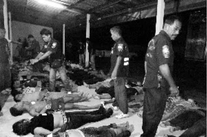 58名中国人偷渡英国遇难案 密闭货柜被困超18小时_图1-4