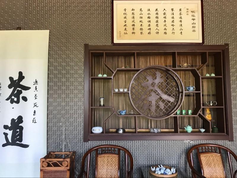 狐爷山岩茶图片
