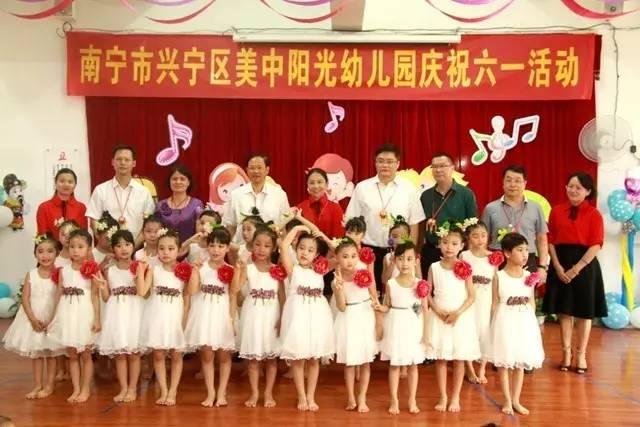"""市领导到南宁市中小学与幼儿园开展""""六一""""儿童节慰问活动"""