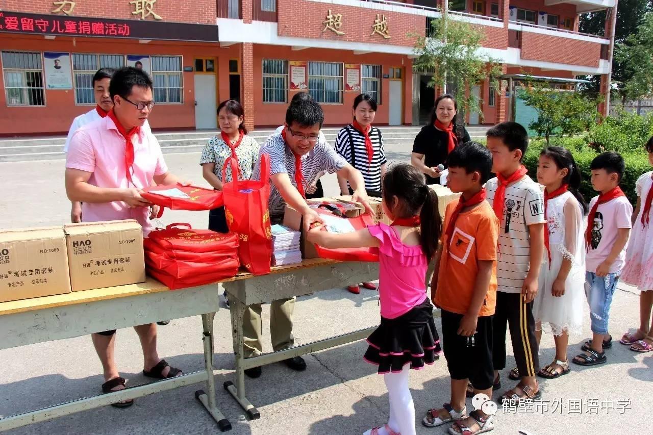 市外国语中学一行7人在鲍益民副校长的带领下来到淇滨区庞村明德小学