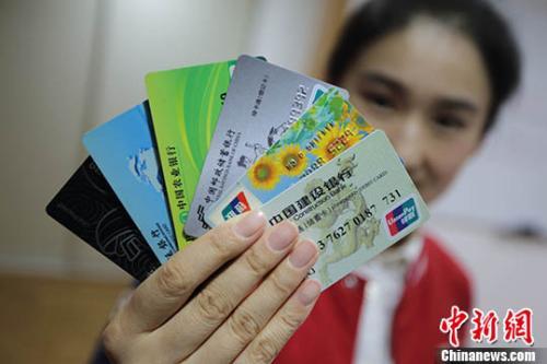9月1日起外汇局将采集境内银行卡在境外提现和消费信息