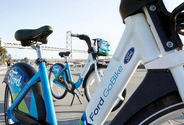 福特进军共享单车,骑一次20元! 科技资讯 第2张