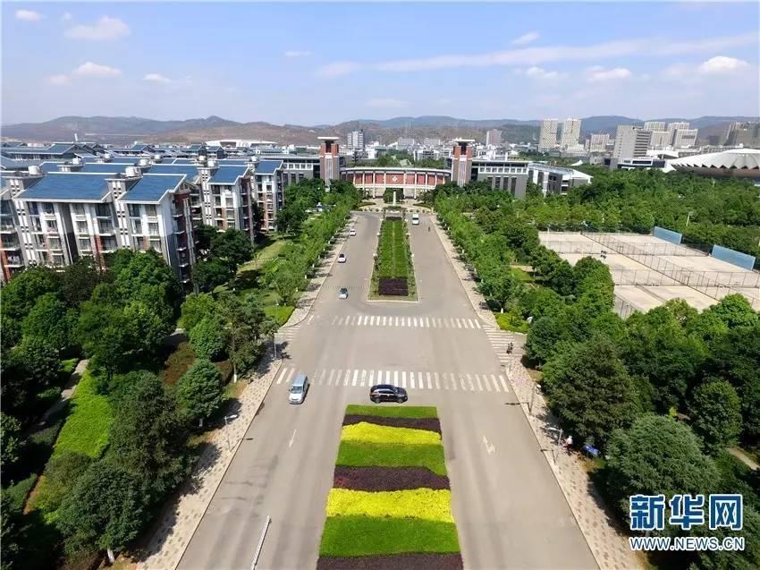 云南师范大学-不说再见 毕业季用航拍记录云南美丽校园