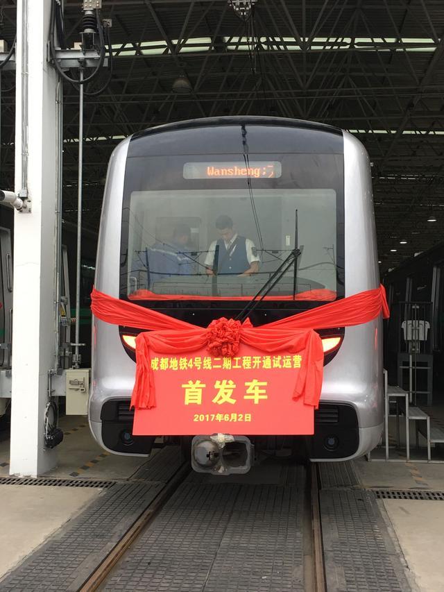 阿尔斯通为全线通车的成都地铁四号线提供牵引系统