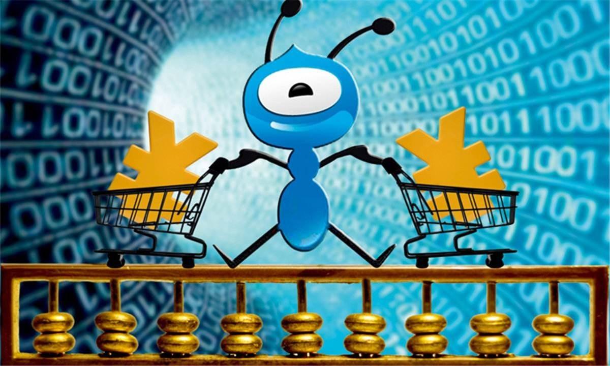 """博时货基""""低调""""上线蚂蚁聚宝,收益高过余额宝,余额宝一家独大难续?"""