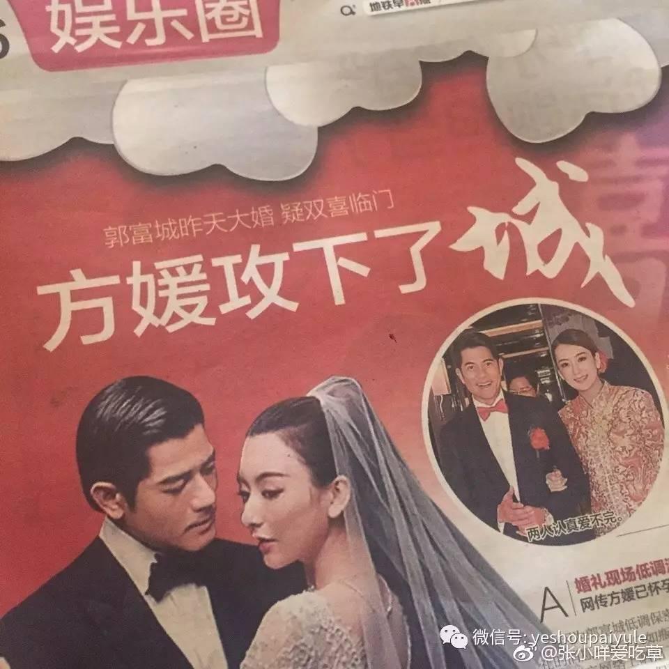 拿报纸当餐垫,结婚礼天下彩天·空彩票与你同行服挑便宜货,方媛跟着郭
