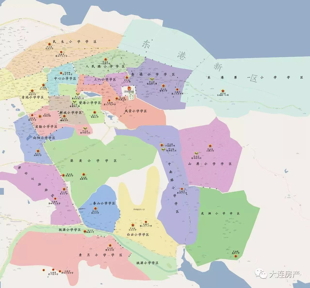 2017~2018大连市市内四区中小学学区划分