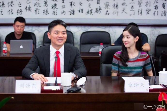 刘强东献礼母校为人民大学捐赠3亿元现金