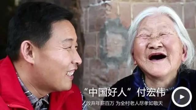 你生在一个普通家庭,如果有一天发现父母老了 感动了无数人