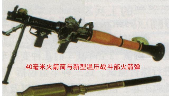 何如此厌恶中国69式40毫米火箭筒 多次吃过亏
