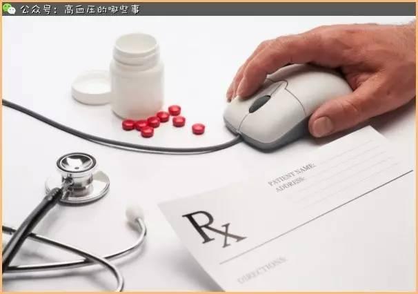 """高血压用好药选对药的三种思路"""""""