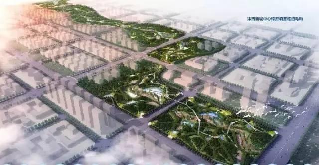 沣西新城从 0 招商 量身定制发展规划