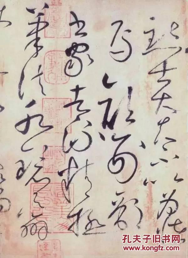 佛教书法:历代名僧墨宝大观