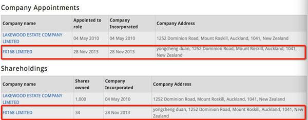 关于新西兰有人仿冒本公司名称的郑重声明