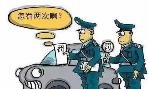 交通违章,交通违章行政复议,交通违章申请撤销,违章查询网