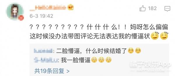 贺军翔突然宣布婚讯,还自曝女儿4个月前就在美国出生了