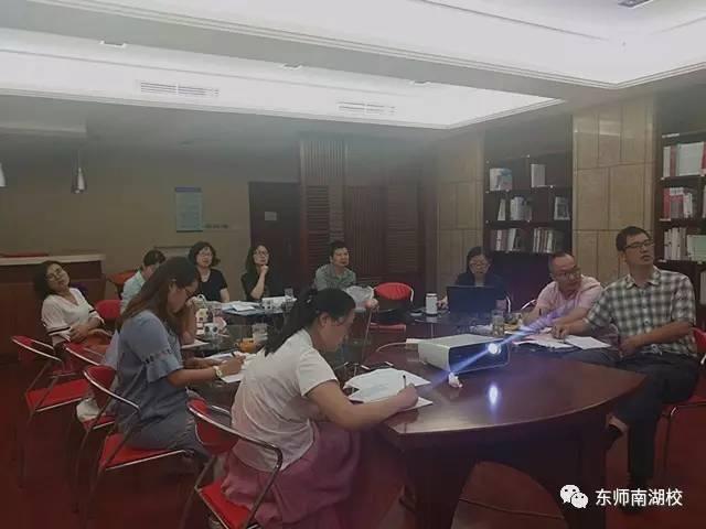 【东师南湖校·初中部】专家引领助推成长——嘉兴市教研员张健老师莅临东师南