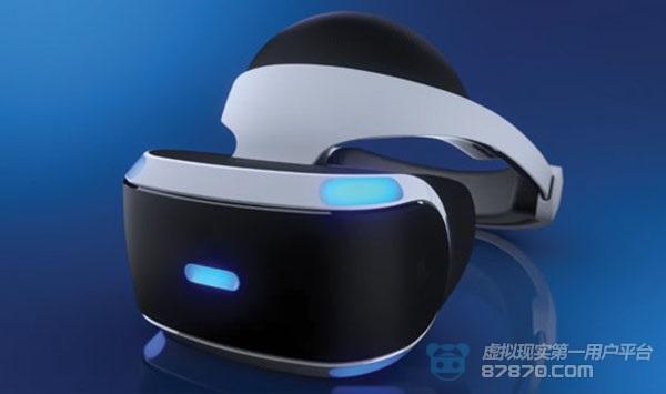 IDC数据公布:PSVR第一季度出货量超HTC、Oculus二者之和