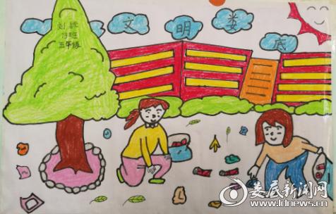 中心小学举行创文明城市主题活动绘画比赛