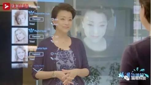 探寻人工智能的人类已知的尖端科技 人工智能 第3张