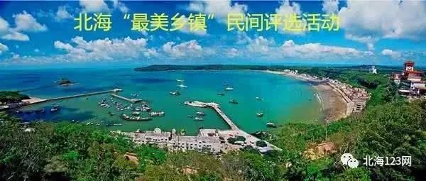 广西北海各乡镇GDp_广西北海