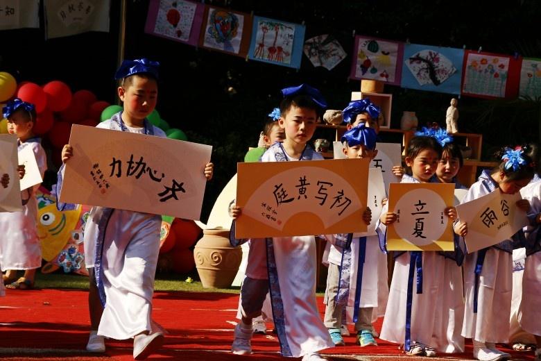 庆六一 秦川幼儿园的最炫民族风系列一