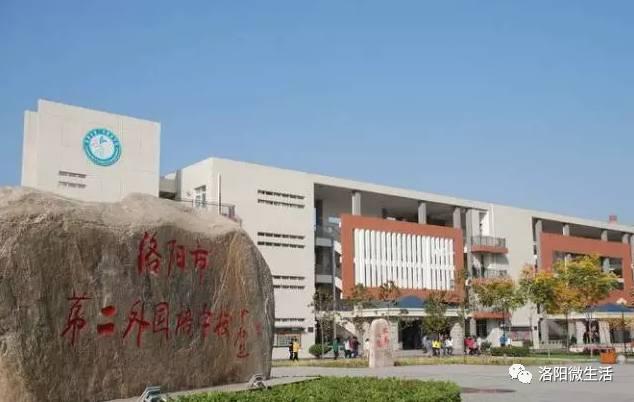 新校区拥有全网络覆盖的办公楼、教学楼、科技实验楼、图书馆,所