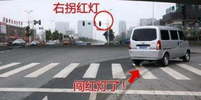 右转弯也要等绿灯?小心这些扣分、罚款!