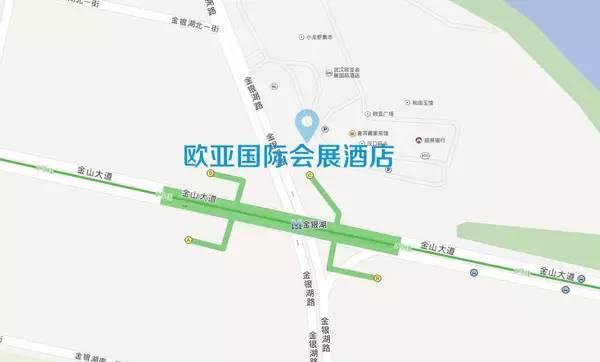武汉欧亚国际会展酒店图片