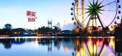 华侨城加速布局文旅产业,PK恒大、万达