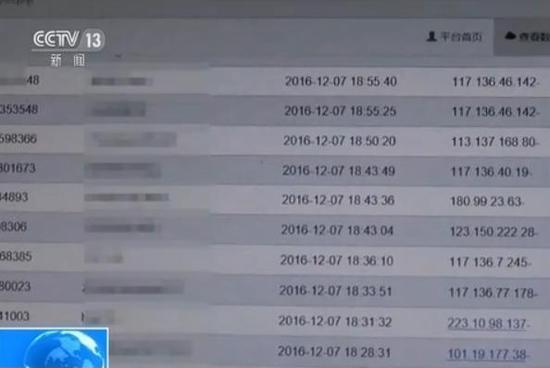 盗卖Q号200万个 网友 厉害了马化腾听了想打人图片